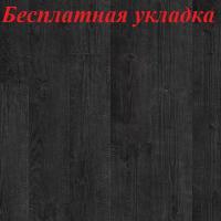 Ламинат влагостойкий Quick Step Impressive, Дуб Чёрная Ночь IM1862, однополосный