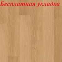 Ламинат влагостойкий Quick Step Impressive, Доска Натурального Дуба лакированного IM3106, однополосный