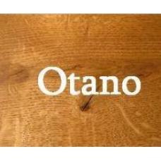 Массивная доска Дуб SERENZO Flooring, ДУБ OTANO UV-лак, Австрия